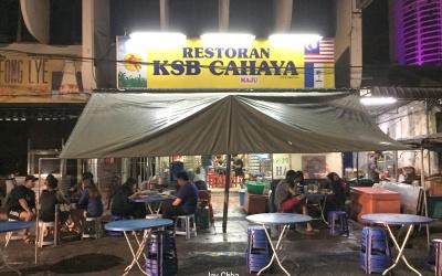 Abu Mamak Restoran KSB Cahaya Lorong Macalister (37)