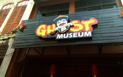 Ghost-Museum-Penang-00