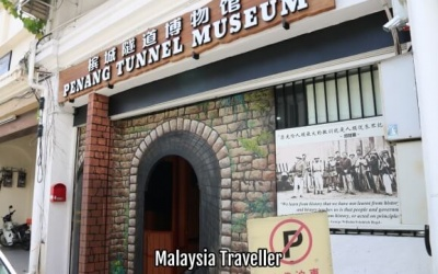 penang-tunnel-museum-exterior