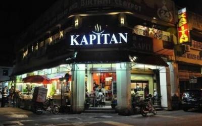 restoran-kapitan-287505