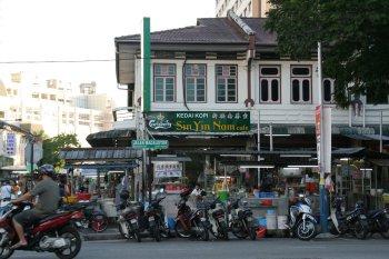 sin-yin-nam-cafe