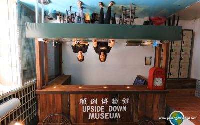 Upside down musuem