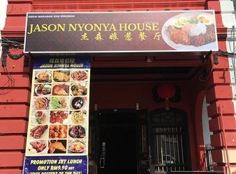 jason-nyonya-house
